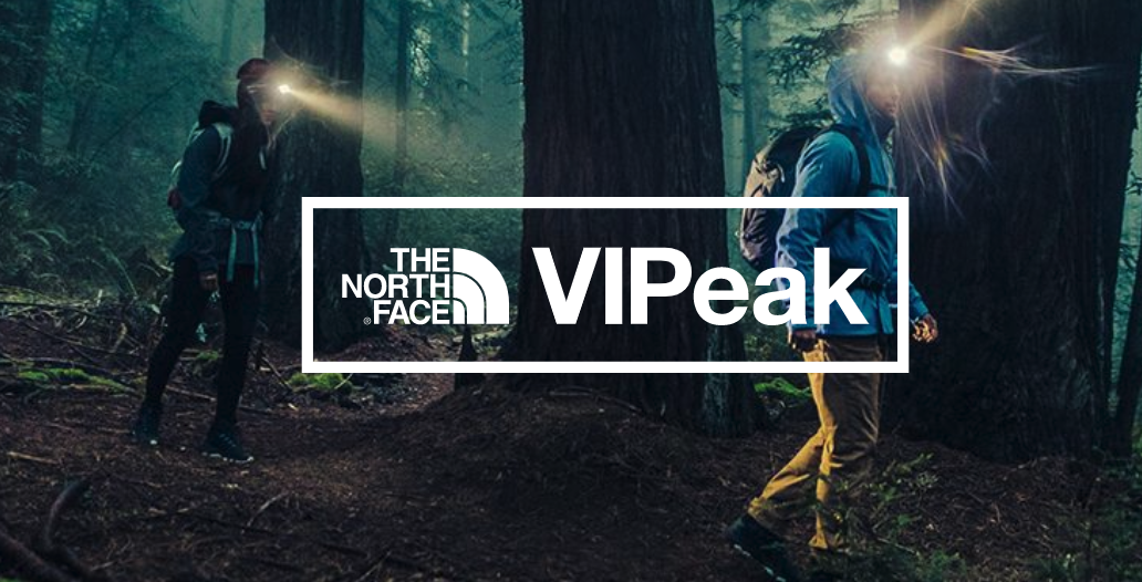 The North Face loyalty program example